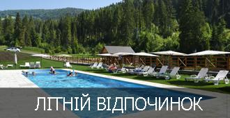 бас_укр