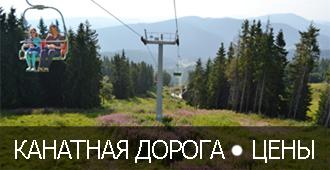 головна_картинки_РОС