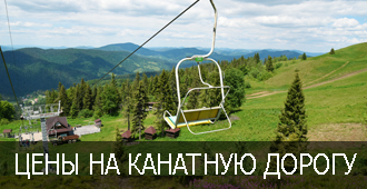 кан_РОС