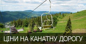 кан_укр
